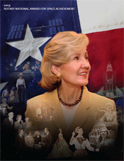 Hon. Kay Bailey Hutchison
